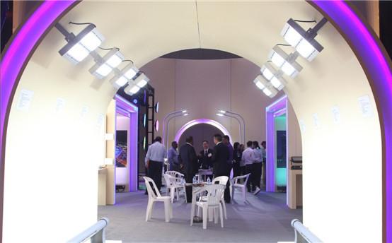 Bao yao technology staged in index qatar glory sun financial